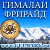 www.gulmarg.ru